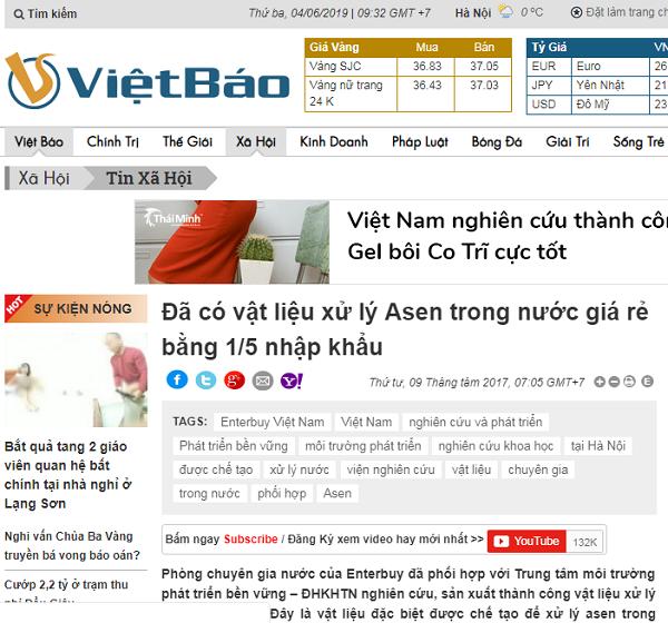 Enterbuy Việt Nam